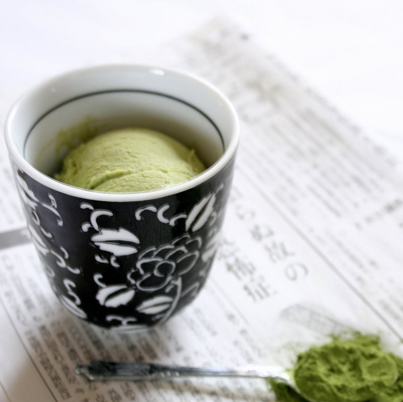 Matcha green tea ice cream | Too sweet | Pinterest